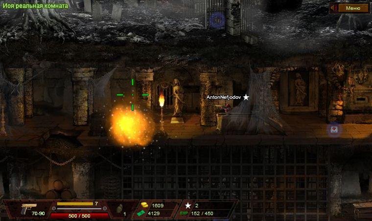 Игра Хроники Астерии - это первая эпическая ролевая игра в контакте.